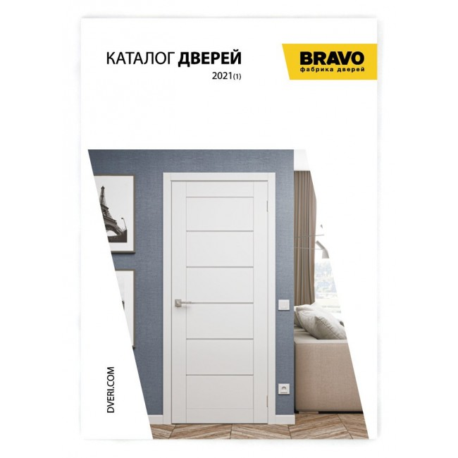 Каталог дверей 'BRAVO'